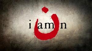 I am Npic